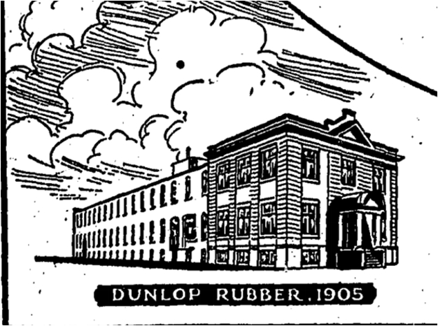 Dunlap ad 1926 1905 plant