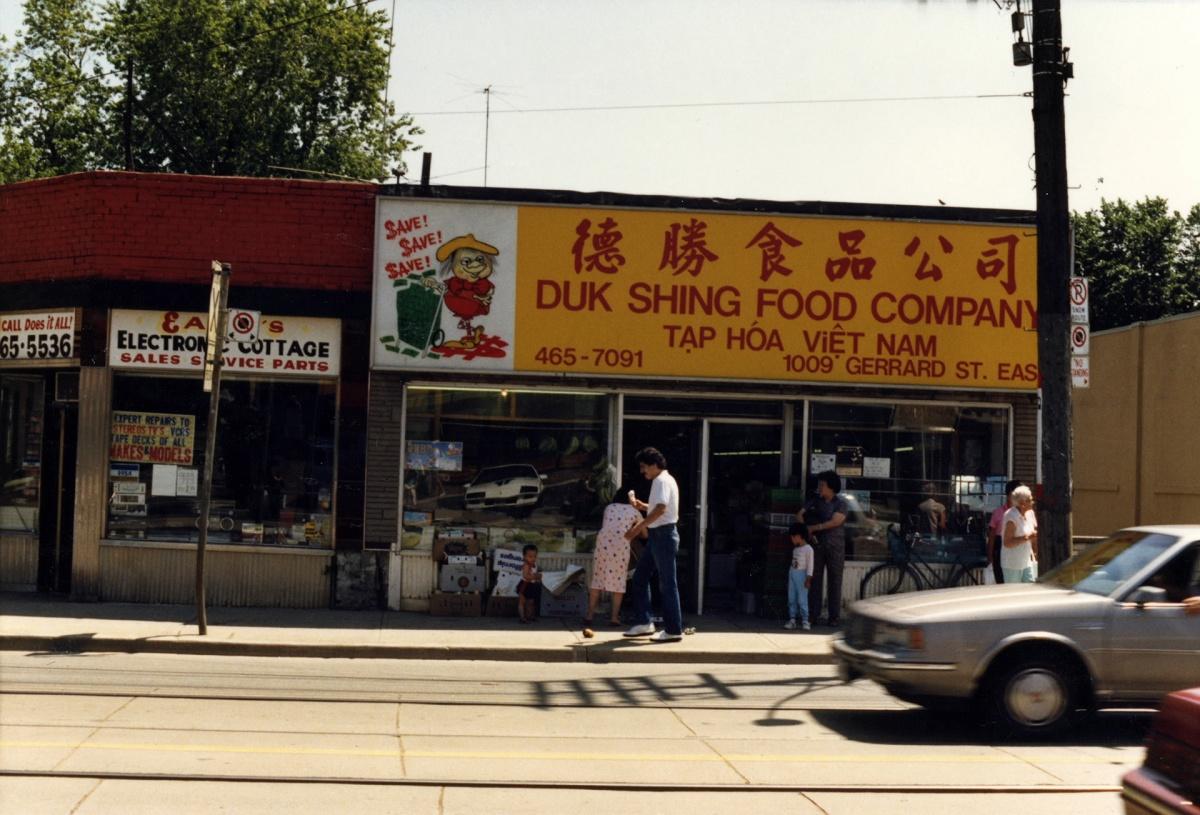 duk-shing-food-company-gerrard-marjory-july-1986-tpl