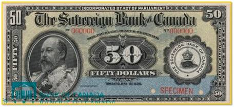 35-sovereign-bank-note