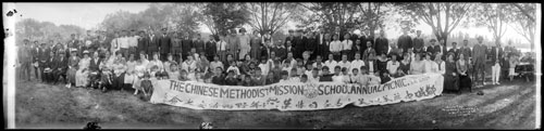 Chinese Methodist Mission School Annual Picnic June 21, 1924 TARCH