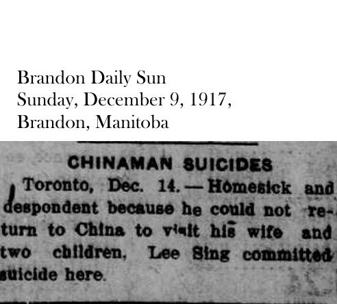 December 9, 1917, Brandon Daily Sun Suicide in Toronto