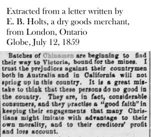 Globe, July 12, 1859 E B Holt
