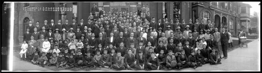 To Celebrate the Opening of the Canadian Toronto Chinese Christian Youth (YMCA) School, May 30 - June 6, 1926 OARCH