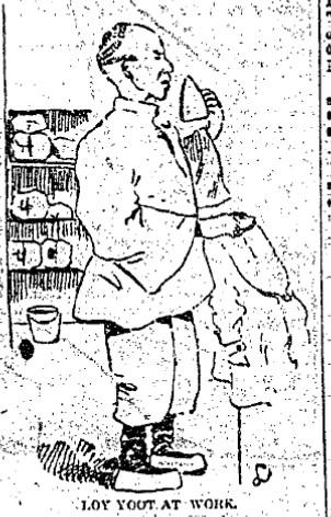 Toronto Star, August 11, 1894