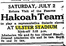 Globe, July 2, 1927